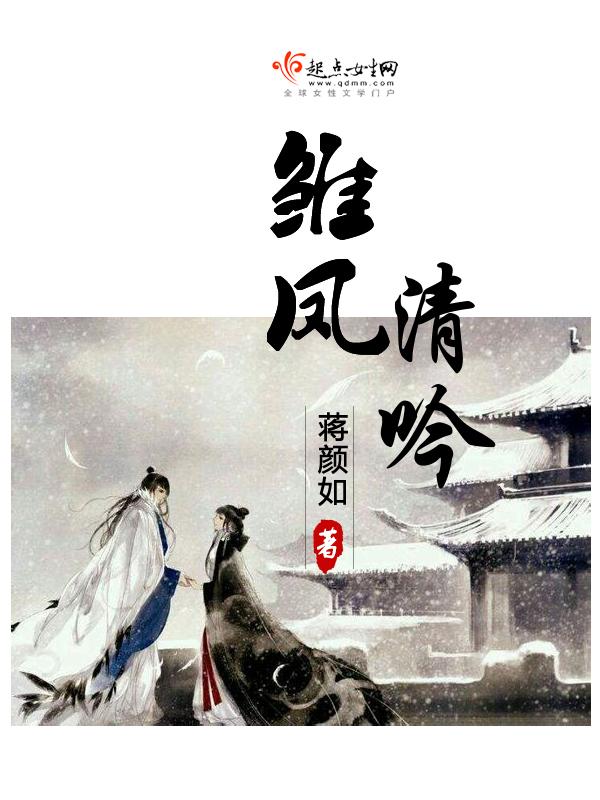 叶伏天氏最新章节目录
